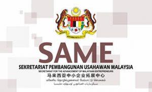 same-logo